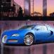 Bugatti Veyron � Paris