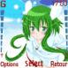 Fille aux cheveux verts