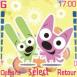 Hoops et Yoyo: Champ de fleurs