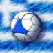 Grèce : Ballon de foot sur drapeau