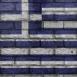 Mur aux couleurs de la Grèce