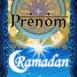 "Soleil ""Ramadan"""