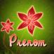 Fleur rouge néon