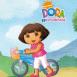Dora l'exploratrice: Ballade en vélo