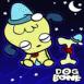 Dog & Bone: Gros dodo!
