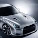 Nissan GTR grise