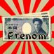 Billet de 1000 yens