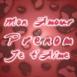 """""""Mon amour je t'aime"""""""