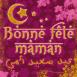 """""""Bonne fête maman"""" en arabe"""