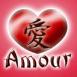 """Coeur japonais """"Amour"""""""