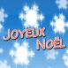 """Chute de neige et """"Joyeux Noël"""""""