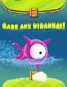 Gare aux piranhas!
