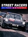 Street racers: Nitro extreme