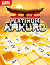 Platinum Kakuro