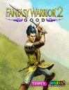 Fantasy Warrior 2: Good