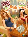 Café Mahjong