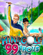 Mini Golf 99 trous
