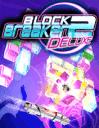 Block Breaker 2 Deluxe