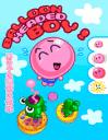 Balloon Headed Boy