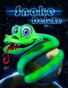 Serpent Deluxe