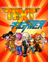 Text fighter