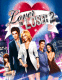 Lover ou Loser? 2