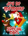 Jeu de mémoire spécial Noël