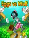 Oeufs versus loups