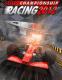 Championship racing 2012