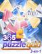 365 Club puzzle gold