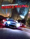Championship street racing