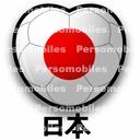Logo japon ballon en coeur et kanji nihon t l charger - Telecharger coup de foudre a bollywood ...